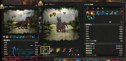 DragonsProphet_20140208_024959