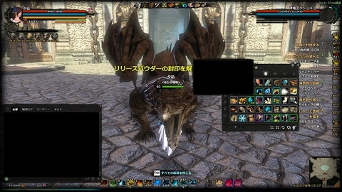 DragonsProphet_20140207_202127