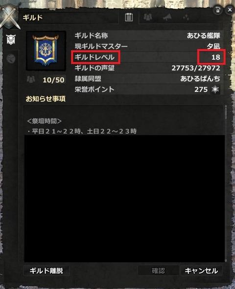 DragonsProphet_20140208_1309243