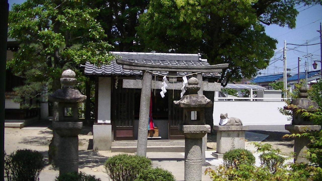 ahisats3のブログ : 猿田彦神社...