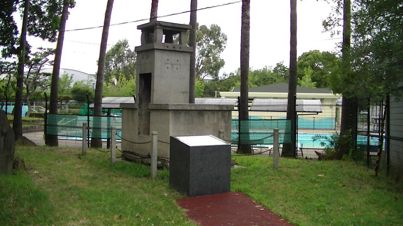 ラジオ塔(堺市堺区大浜公園) : ahisats3のブログ