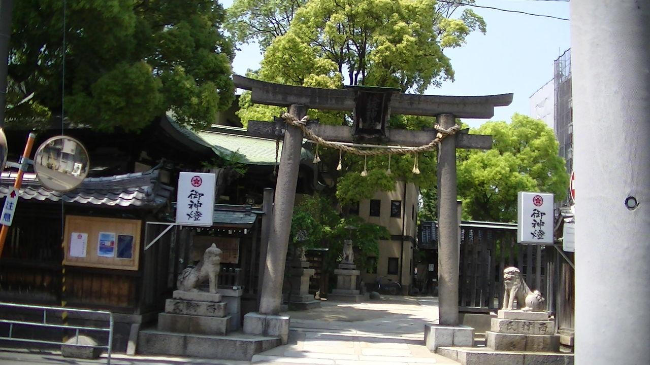 ahisats3のブログ : 大阪市(福島区)