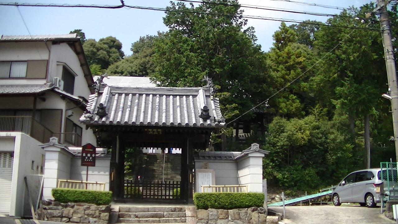 ahisats3のブログ : 長福寺(生駒市俵口町)