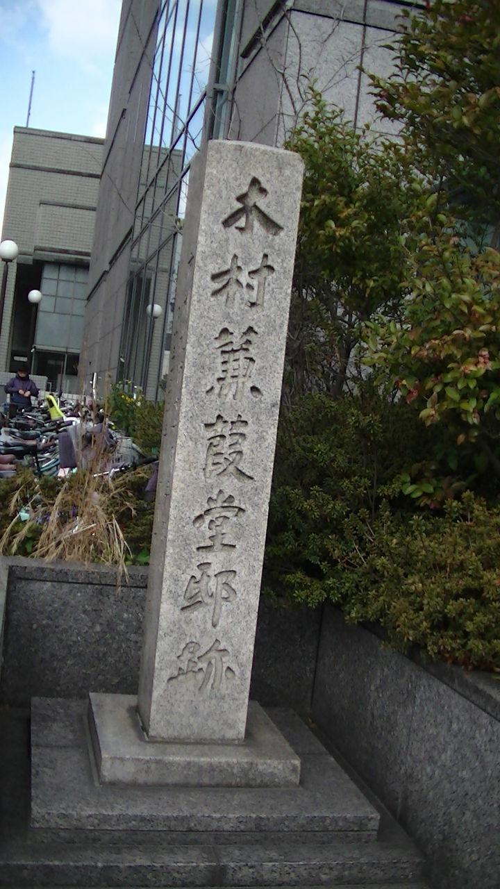 木村蒹葭堂の画像 p1_36