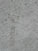 M1530125