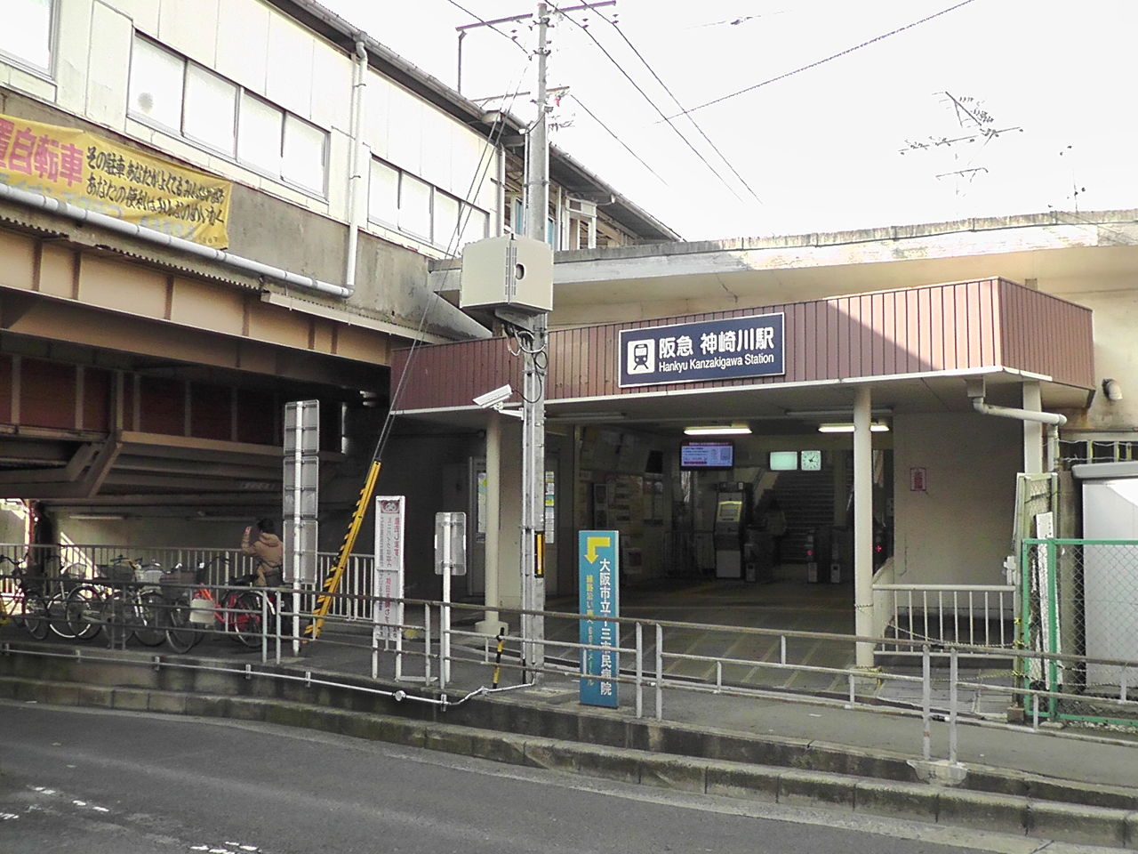 jr 立花 から 大阪