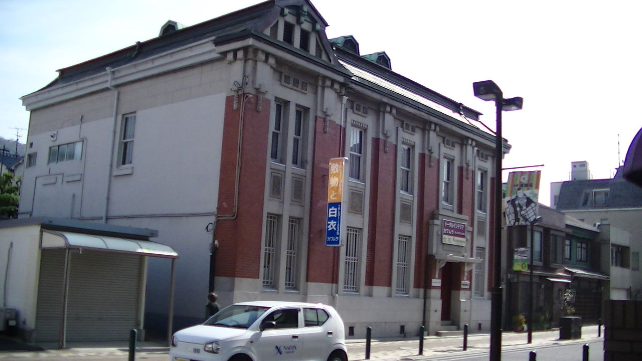 旧加島銀行池田支店