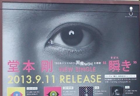 想い:『瞬き』そして『吉田拓郎YOKOSO』 - livedoor Blog