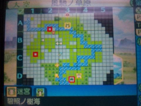 世界中の迷宮Ⅳマップ