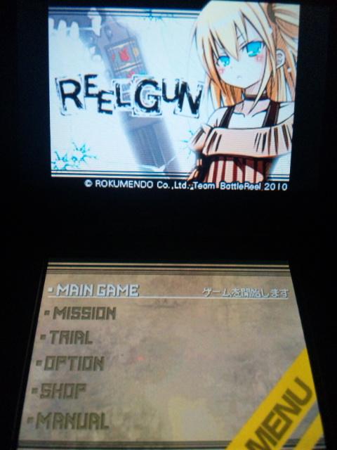 REEL GUN