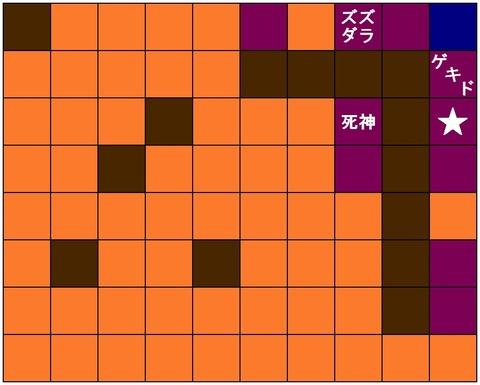 絶体絶命map50-1