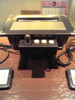 テーブルゲーム型ファミコン互換機
