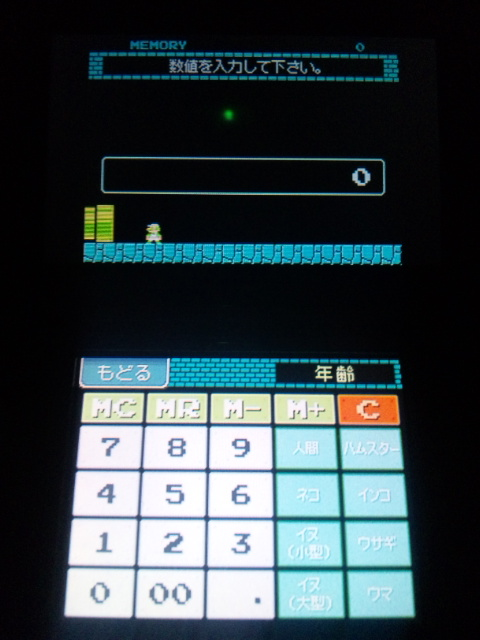 数値・単位A・単位Bの順に押すだけですごい簡単