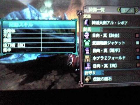 JOJOブラキ大剣3