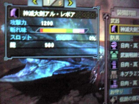 JOJOブラキ大剣4