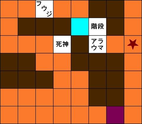 絶体絶命map49