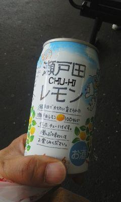 岡山駅・瀬戸田CHU-HIレモン