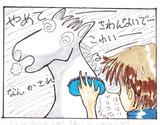 アズ変化01