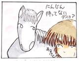 アズ変化02
