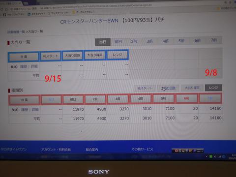 DSCN0933のコピー