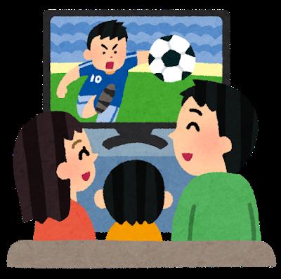family_tv_soccer2