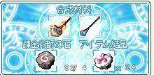 Maple130607_133431