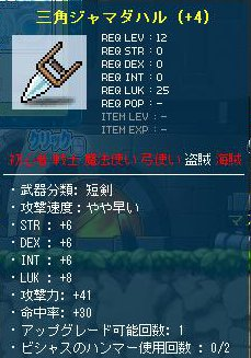 Maple130604_123226