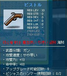 Maple130607_133404