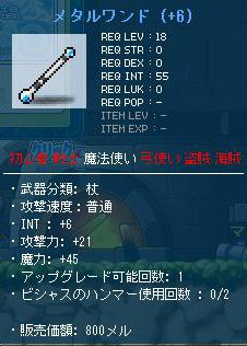 Maple130606_130802