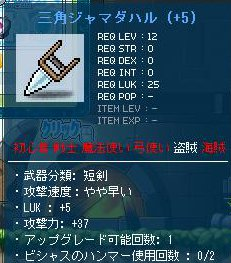 Maple130604_123159