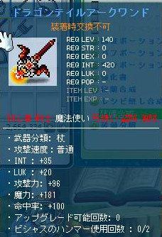 Maple130606_130835