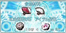 Maple130606_130858