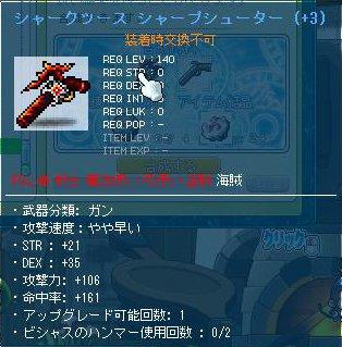 Maple130607_133353