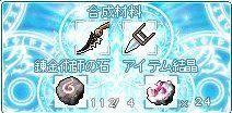 Maple130604_123202