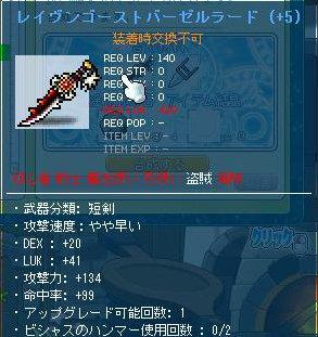 Maple130604_123223