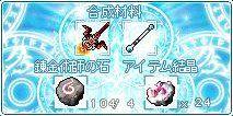Maple130606_130805