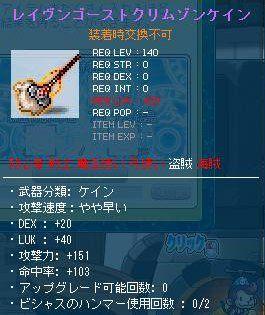 Maple130607_133444