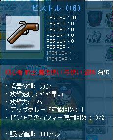 Maple130607_133354