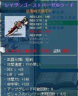 Maple130604_123305