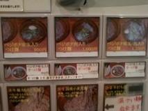 画像-0005