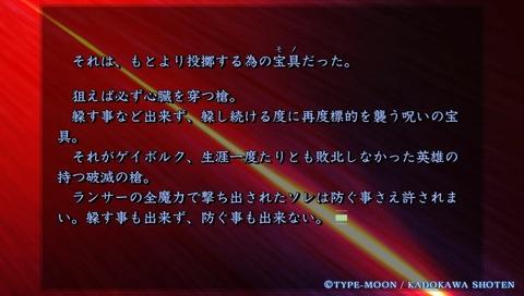 2015-05-03-004955
