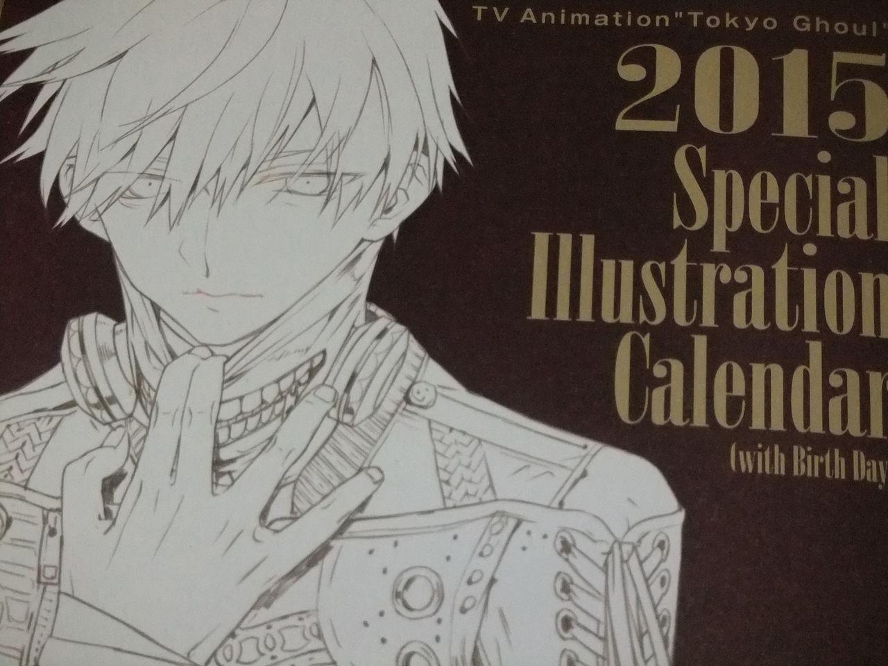また、付録として「東京喰種スペシャルイラストレーションカレンダー2015」がついています。