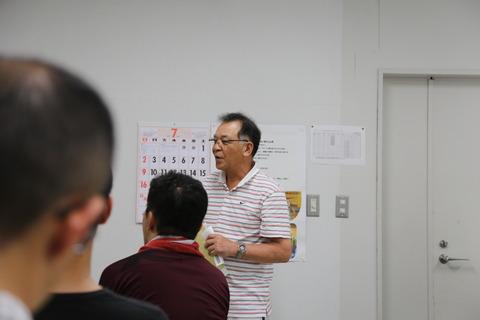 【議事録】代表者会議