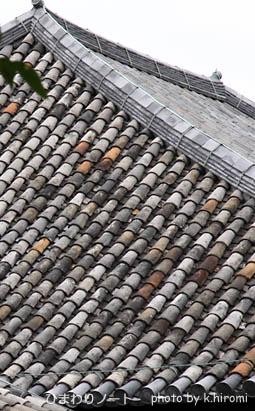元興寺・日本最古の瓦。