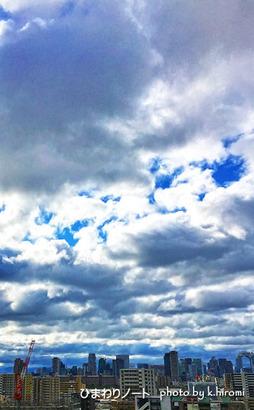 台風後の空。
