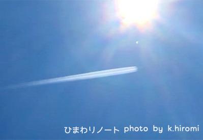 空と未確認物体