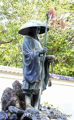 弘法大師像。