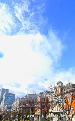 大阪中之島。