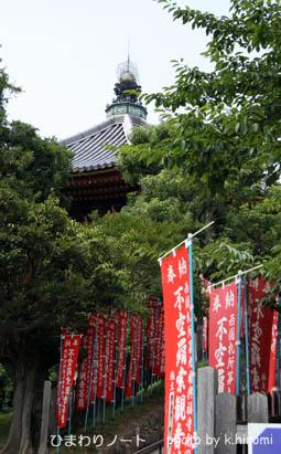 興福寺・南円堂。