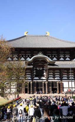 奈良東大寺。